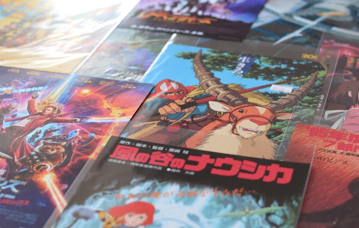 "<img src=""manga.jpg"" alt=""日本の漫画"">"