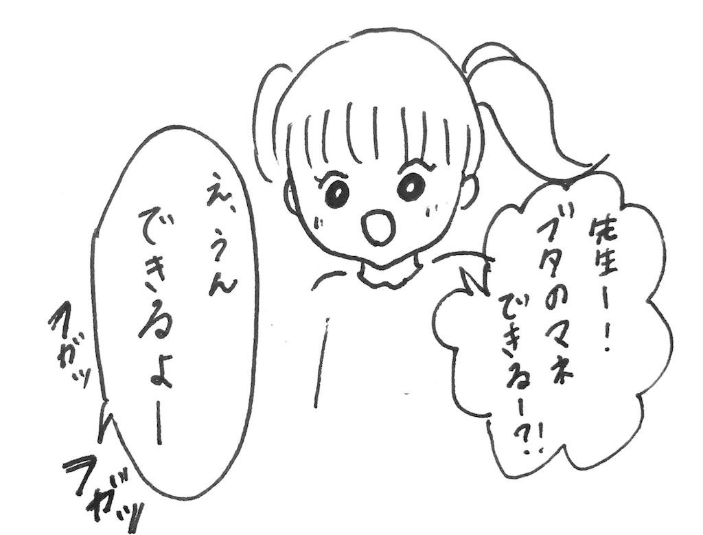 f:id:ka--chan:20160904173125j:image