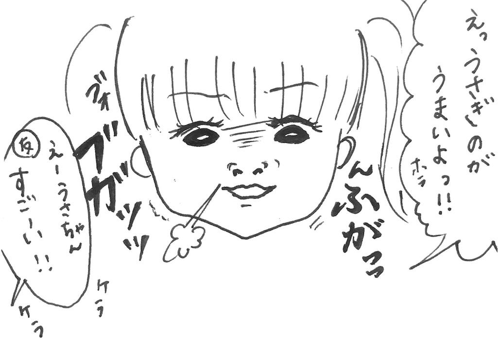 f:id:ka--chan:20160904174814j:image