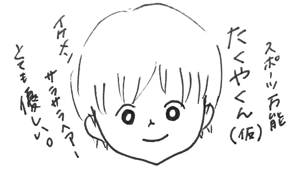 f:id:ka--chan:20160904185826j:image