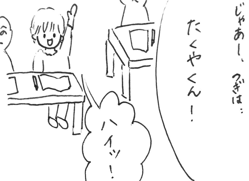 f:id:ka--chan:20160904190818j:image