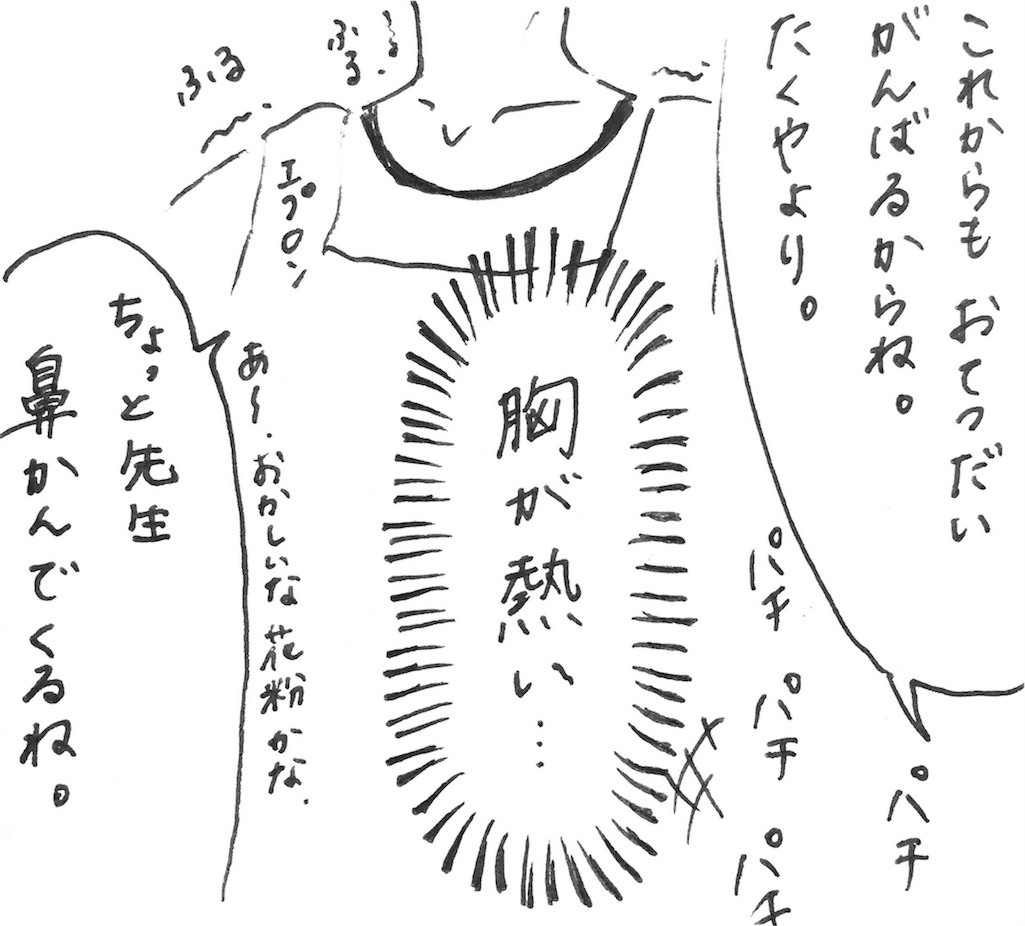 f:id:ka--chan:20160904191420j:image