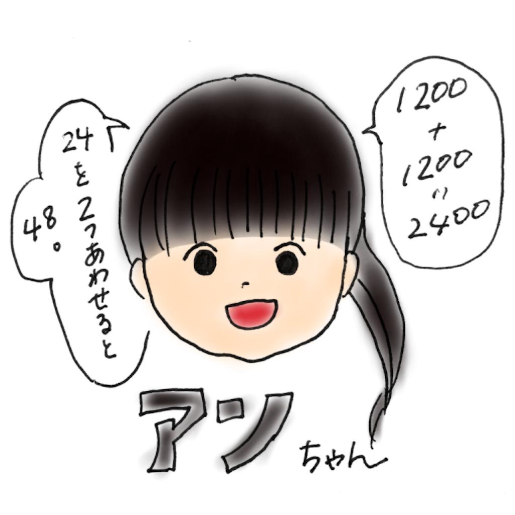 f:id:ka--chan:20160906214410p:image