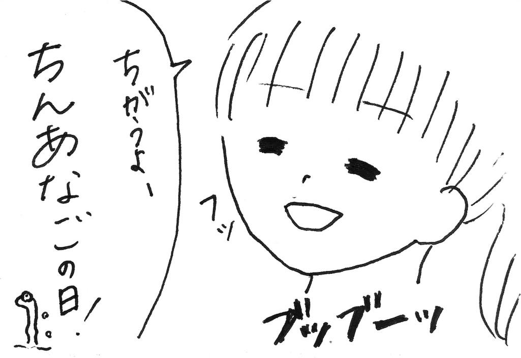 f:id:ka--chan:20160906214554j:image