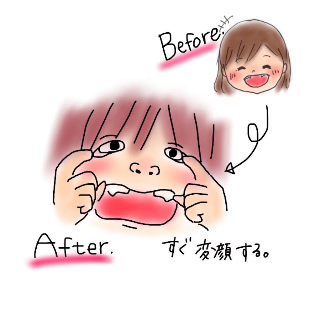 f:id:ka--chan:20160907225946p:image