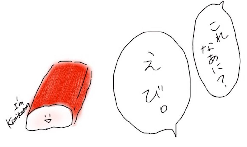f:id:ka--chan:20160911023218j:image