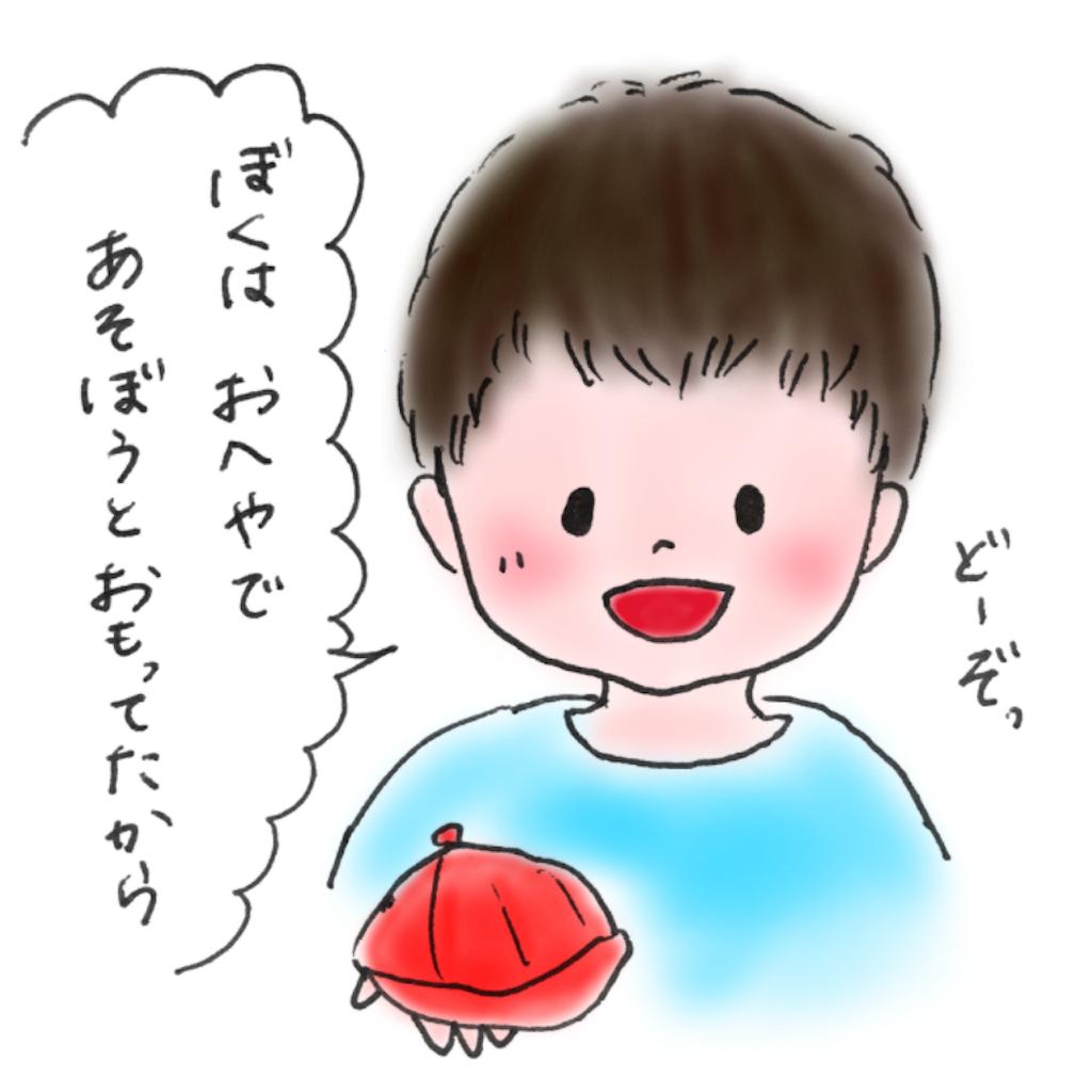 f:id:ka--chan:20160912013040p:image