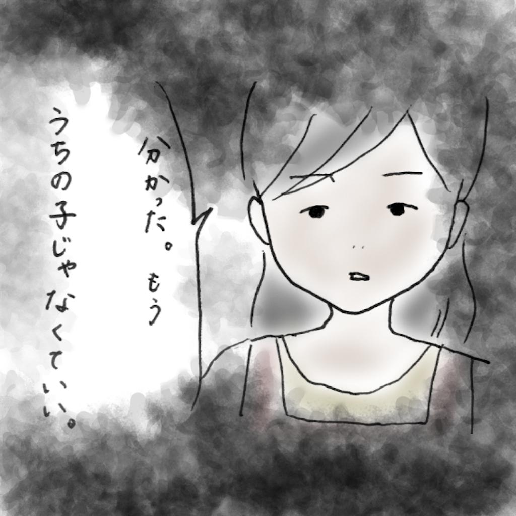 f:id:ka--chan:20160912201503p:image