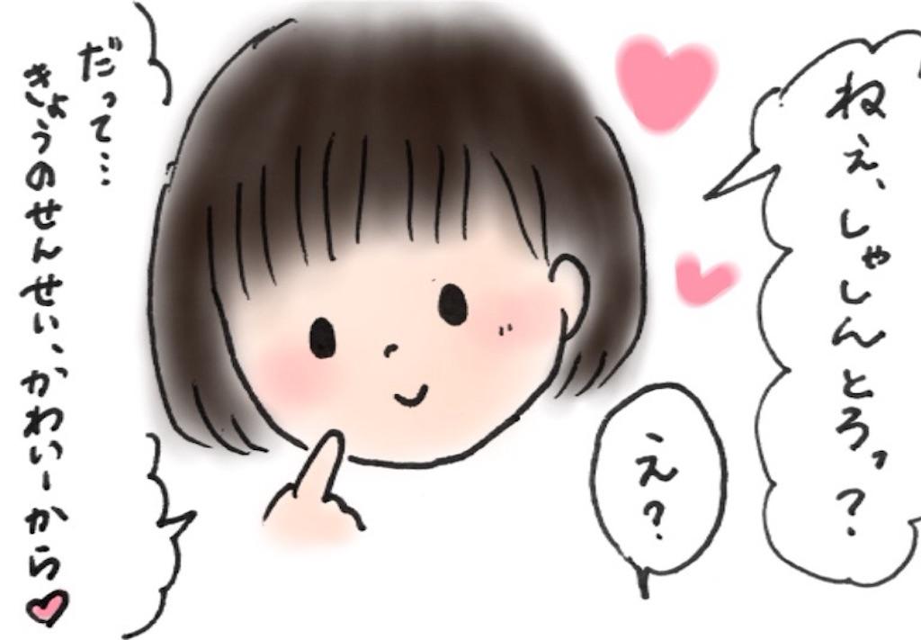 f:id:ka--chan:20160914234853j:image