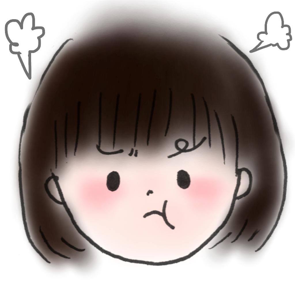 f:id:ka--chan:20160914235710p:image