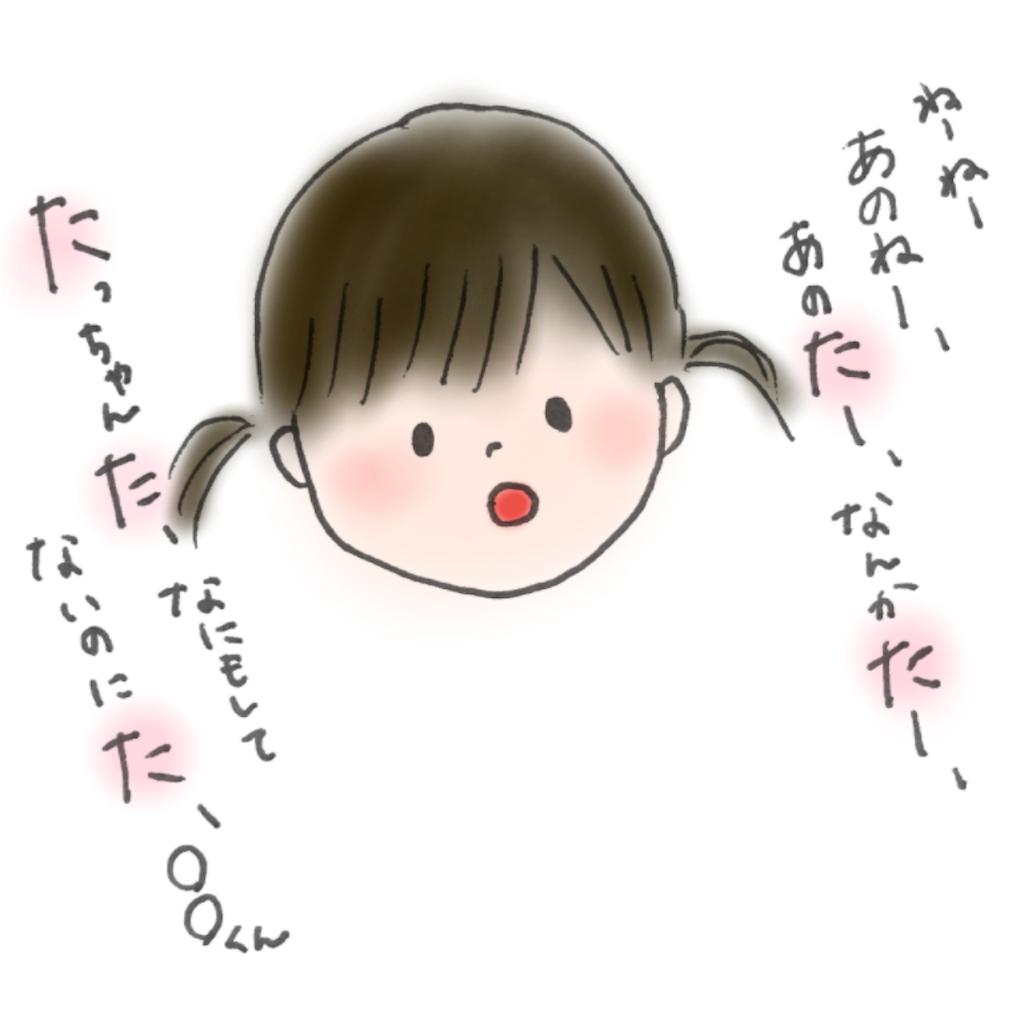 f:id:ka--chan:20160916000324p:image