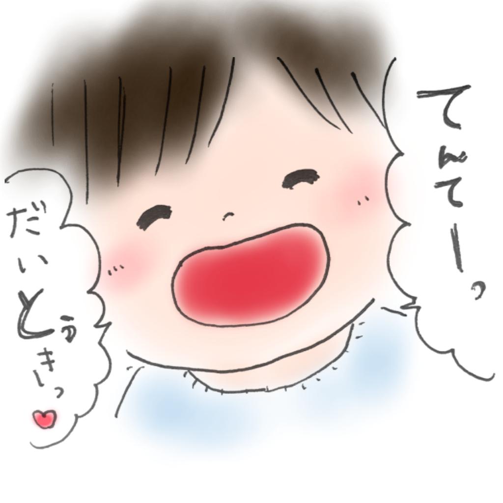 f:id:ka--chan:20160916000329p:image
