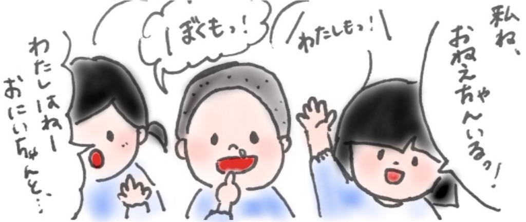 f:id:ka--chan:20160917001239j:image