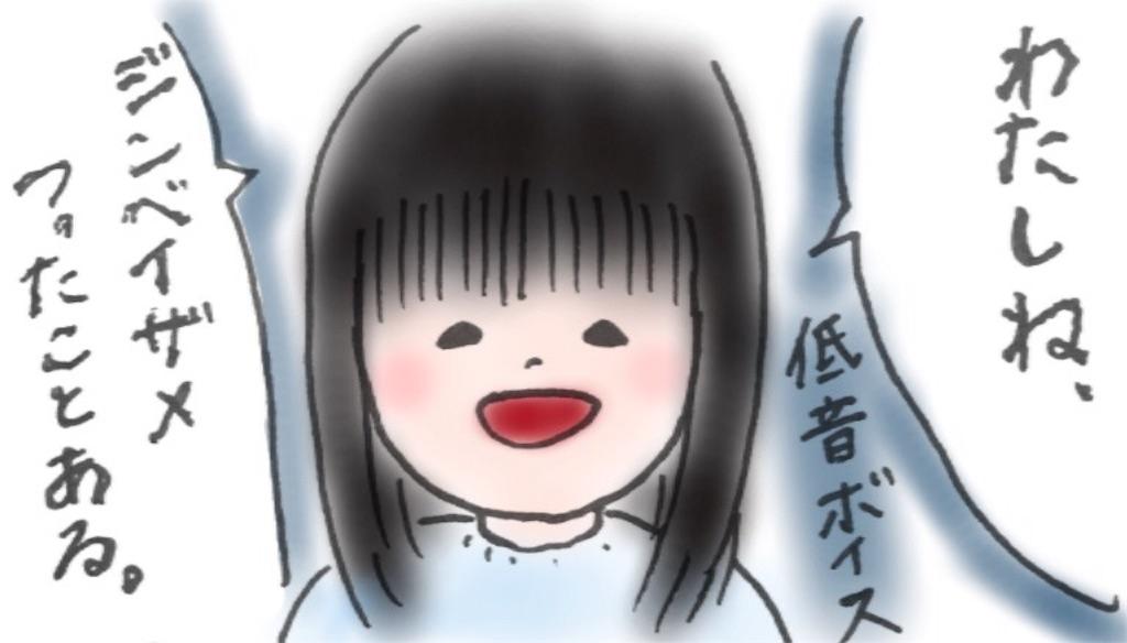f:id:ka--chan:20160917001244j:image