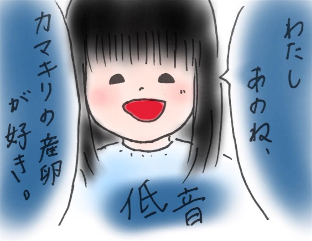f:id:ka--chan:20160917001335j:image