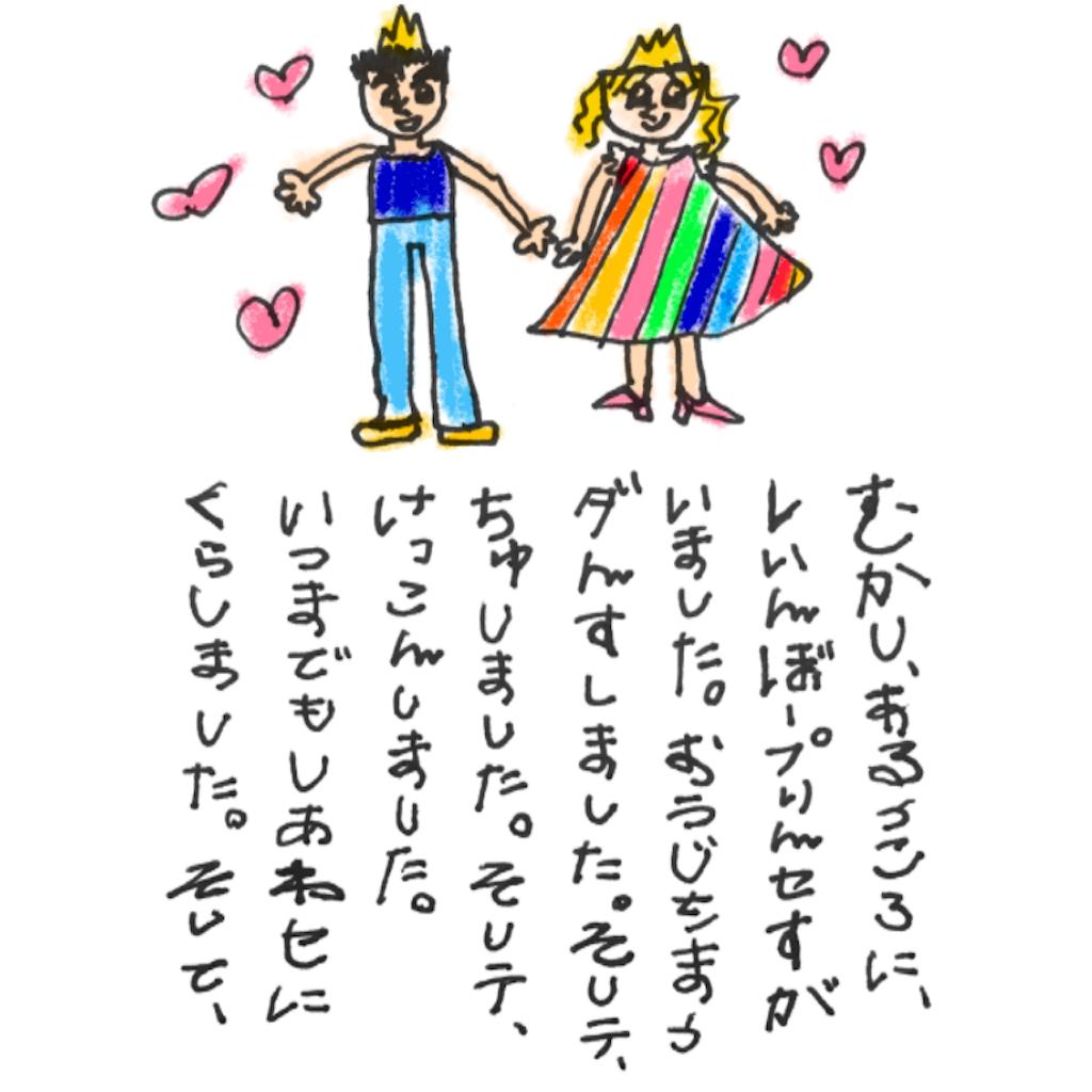 f:id:ka--chan:20160917171259p:image