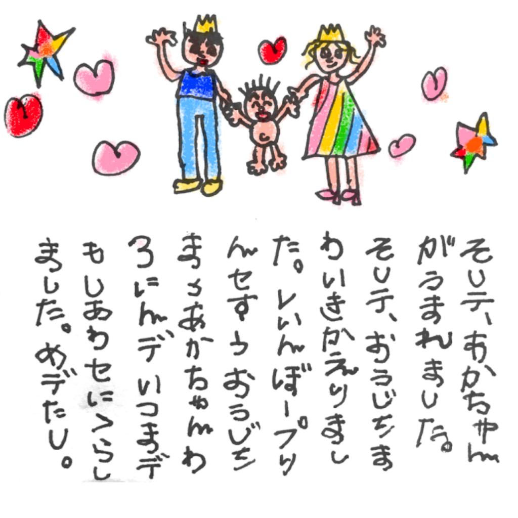 f:id:ka--chan:20160917171312p:image