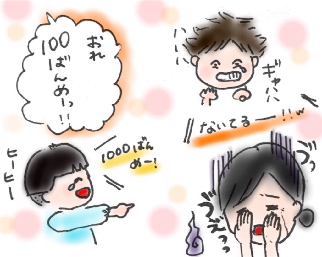 f:id:ka--chan:20160918235300j:image