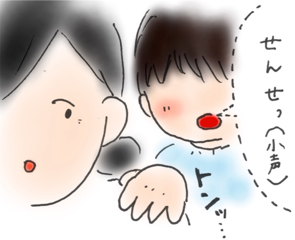f:id:ka--chan:20160918235302j:image