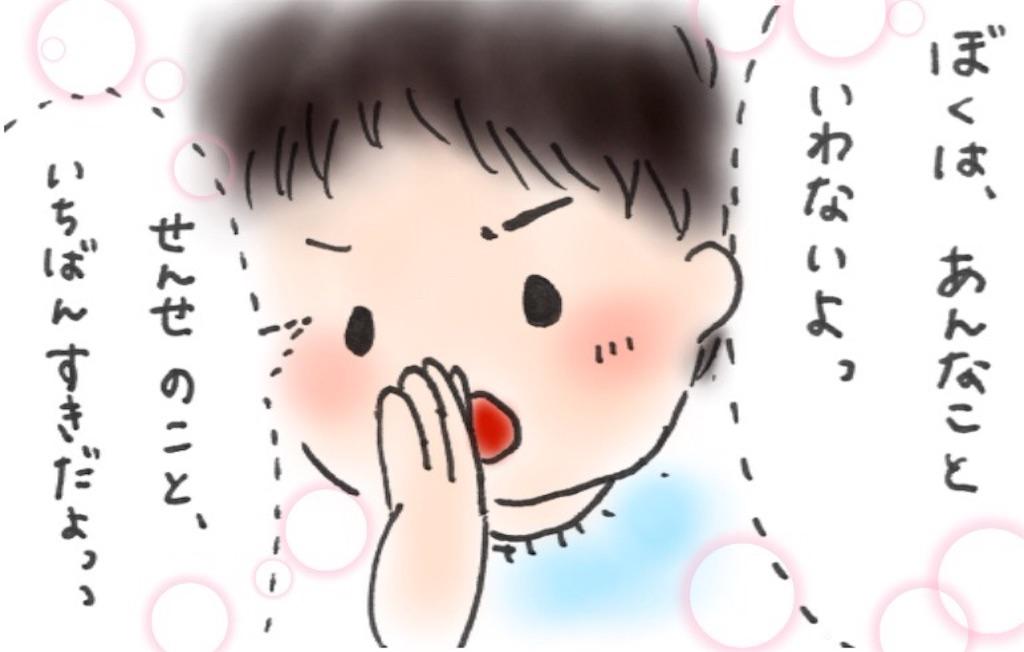 f:id:ka--chan:20160918235307j:image