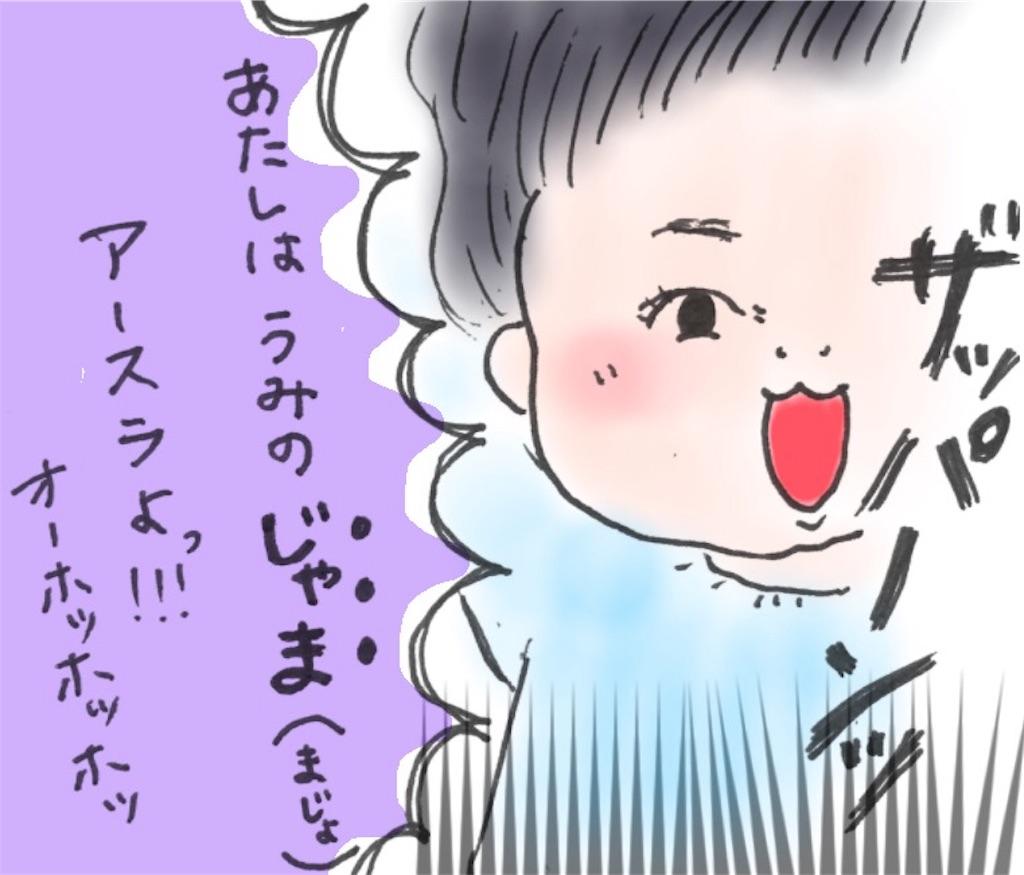 f:id:ka--chan:20160920003640j:image