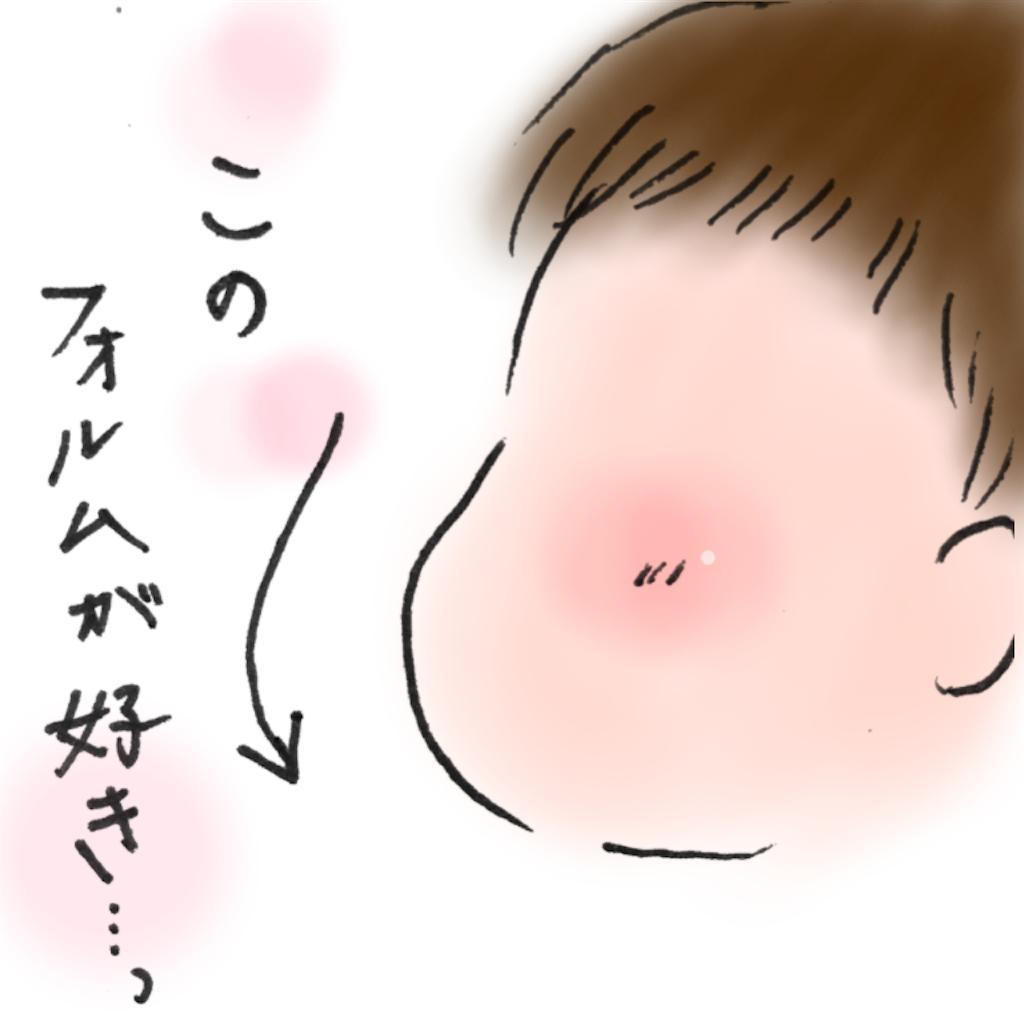 f:id:ka--chan:20160921065638p:image
