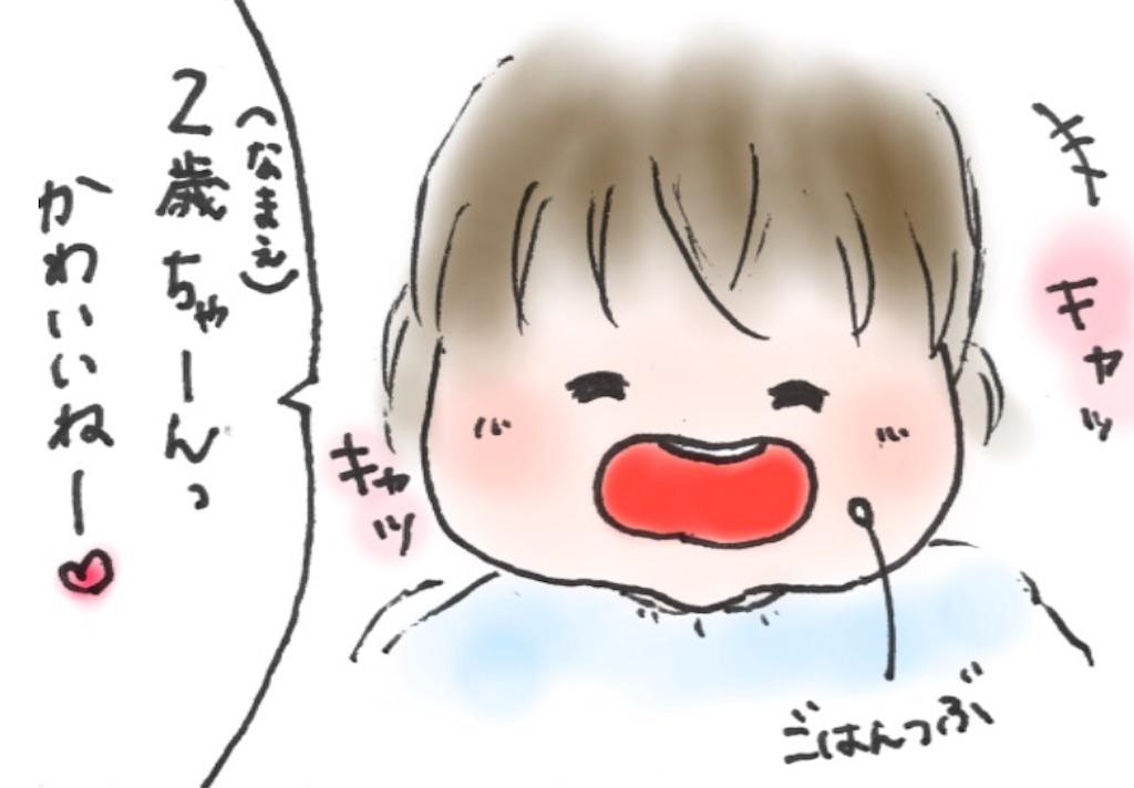 f:id:ka--chan:20160922133120j:image
