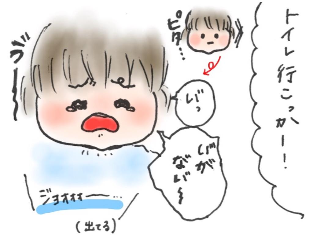 f:id:ka--chan:20160922133122j:image