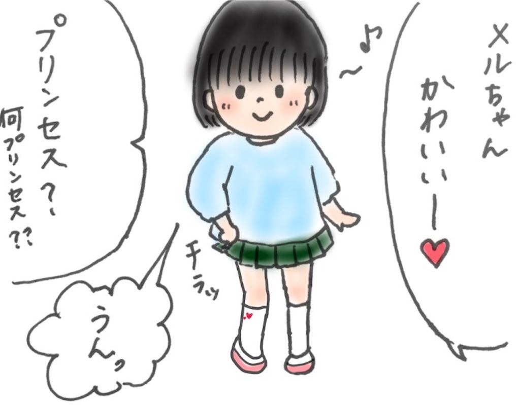 f:id:ka--chan:20160925234936j:image