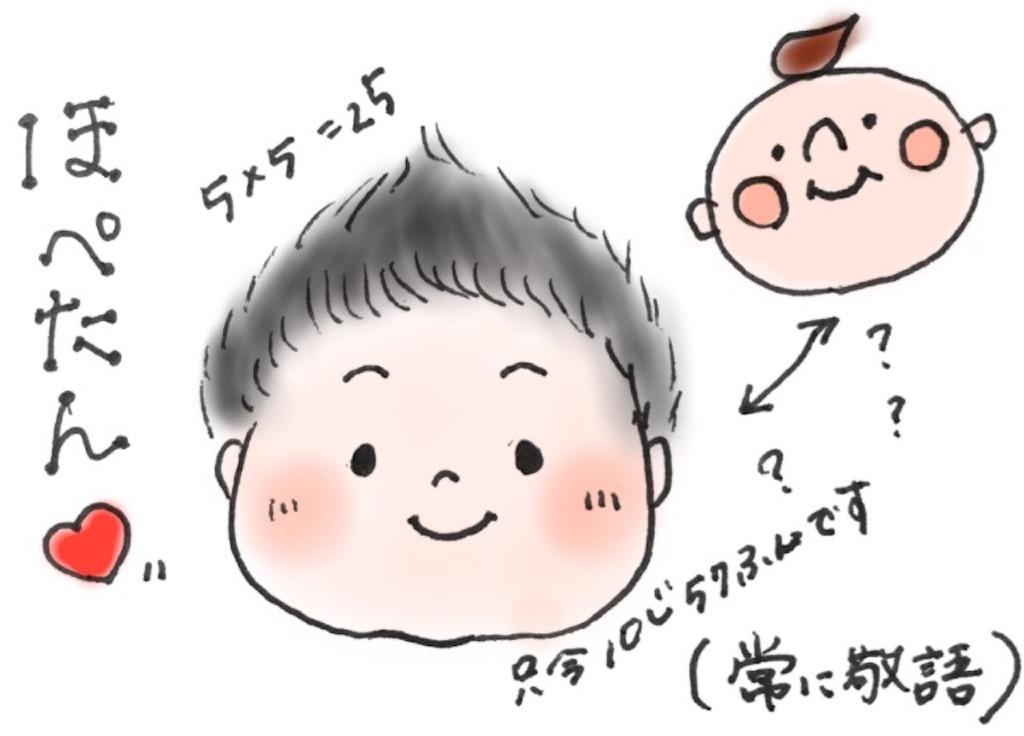 f:id:ka--chan:20160927001637j:image