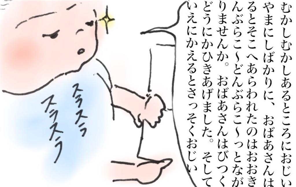 f:id:ka--chan:20160927001645j:image