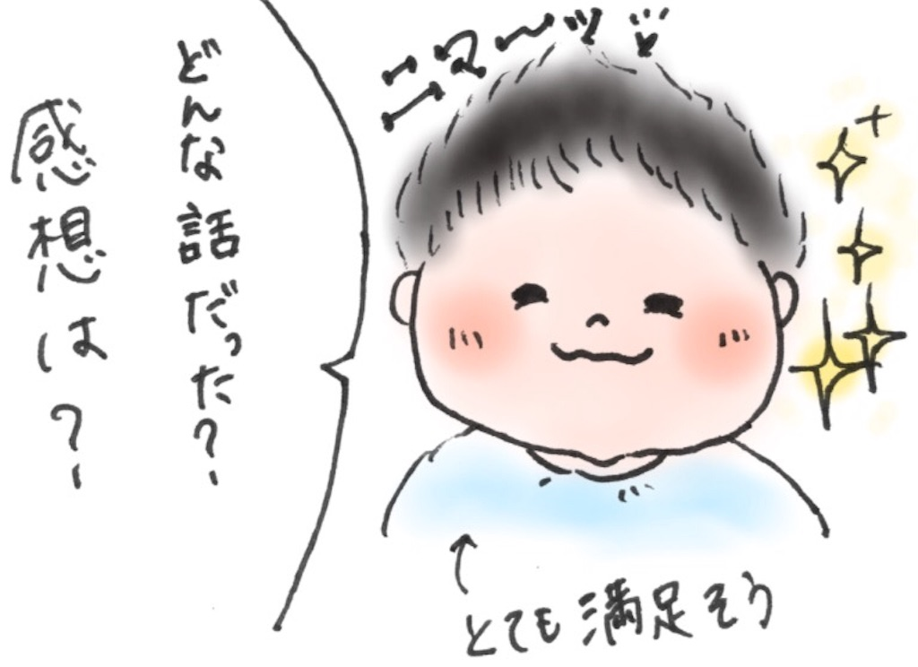 f:id:ka--chan:20160927001651j:image