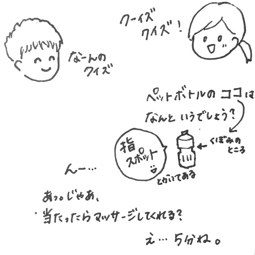 f:id:ka--chan:20160927235608j:image