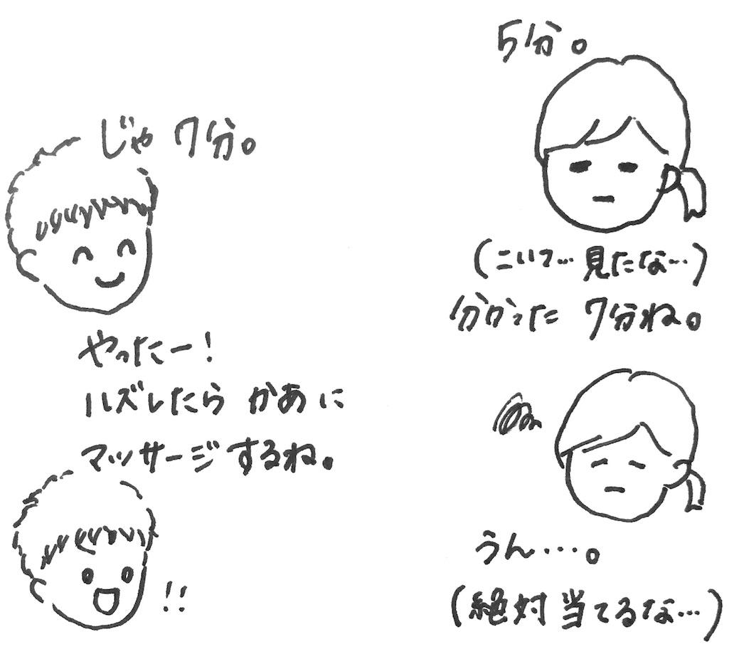 f:id:ka--chan:20160927235616j:image