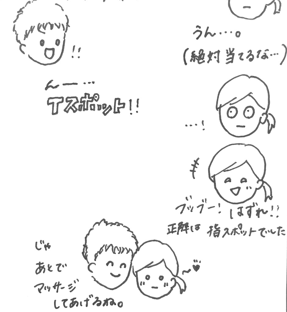 f:id:ka--chan:20160927235621j:image