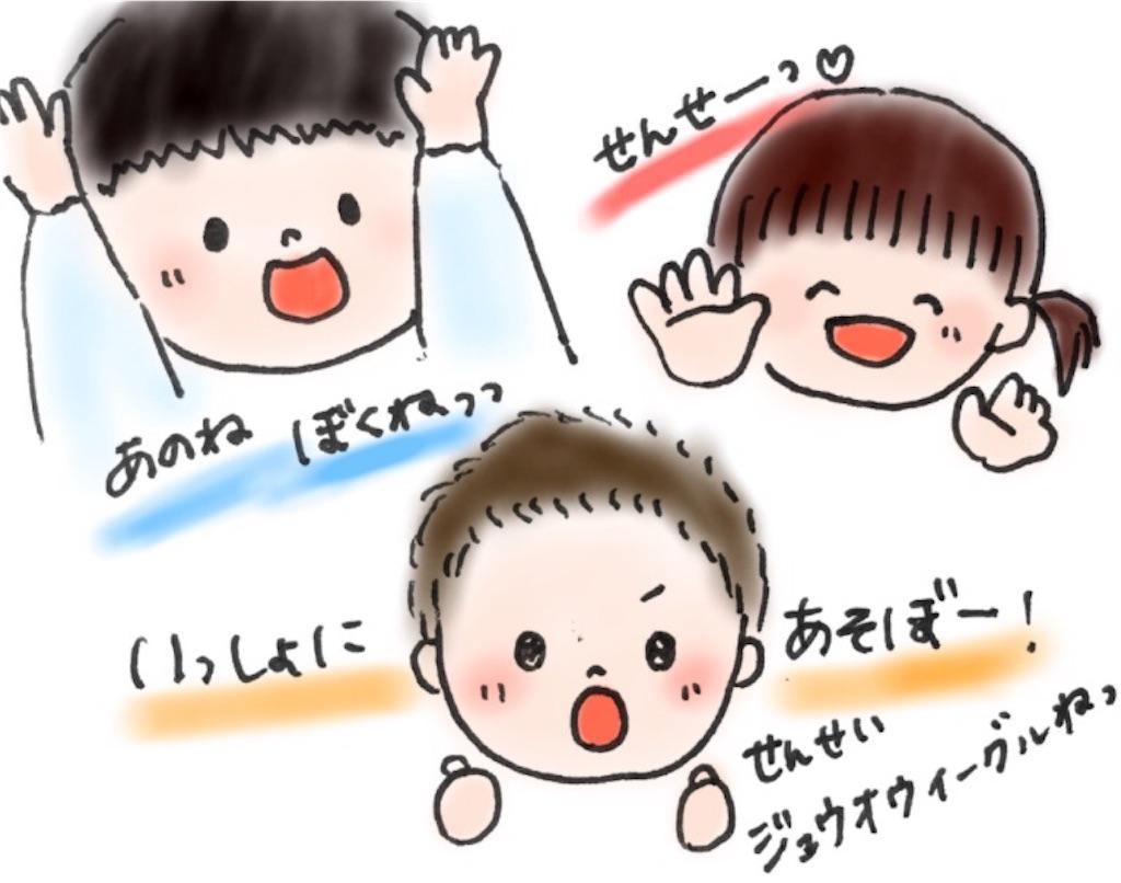 f:id:ka--chan:20160928235540j:image