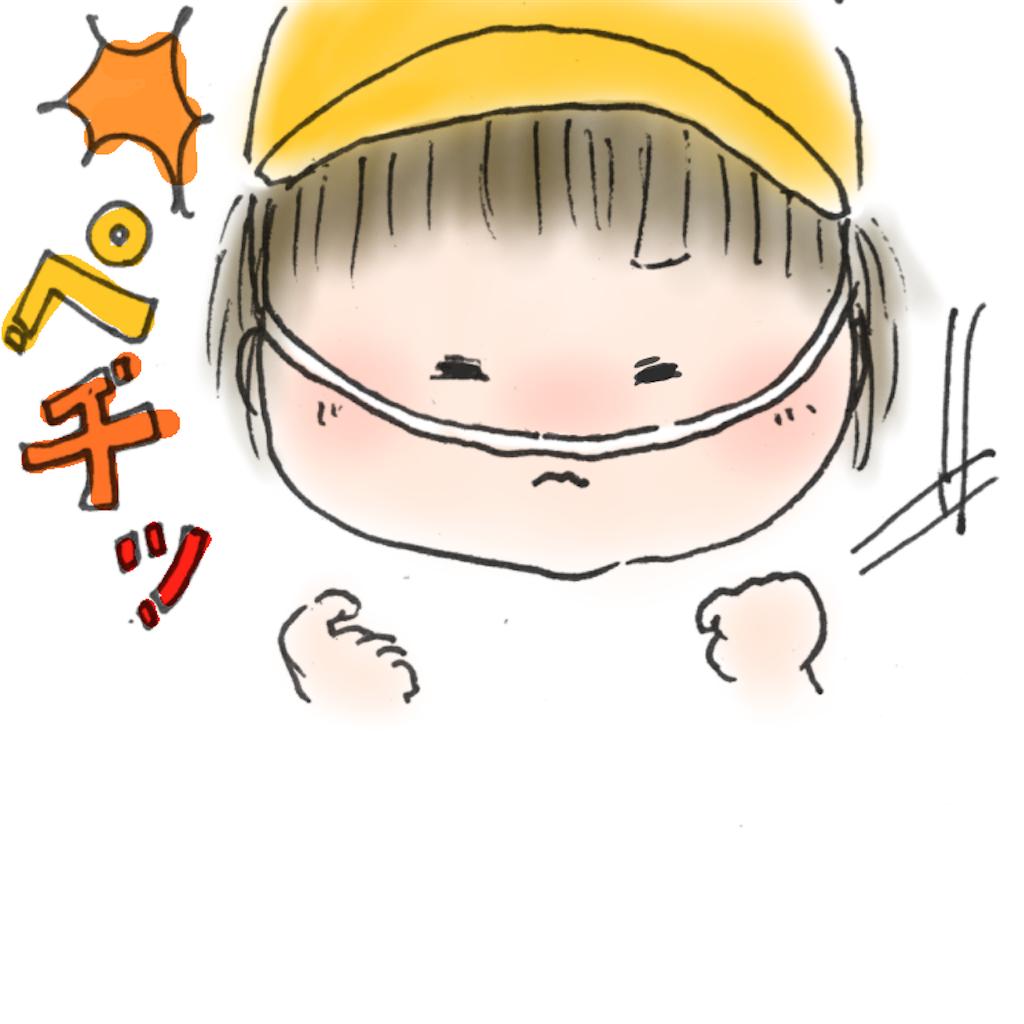 f:id:ka--chan:20160930020403p:image