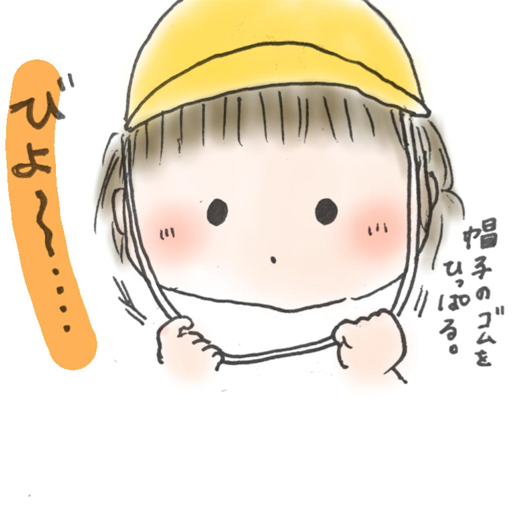 f:id:ka--chan:20160930020407p:image