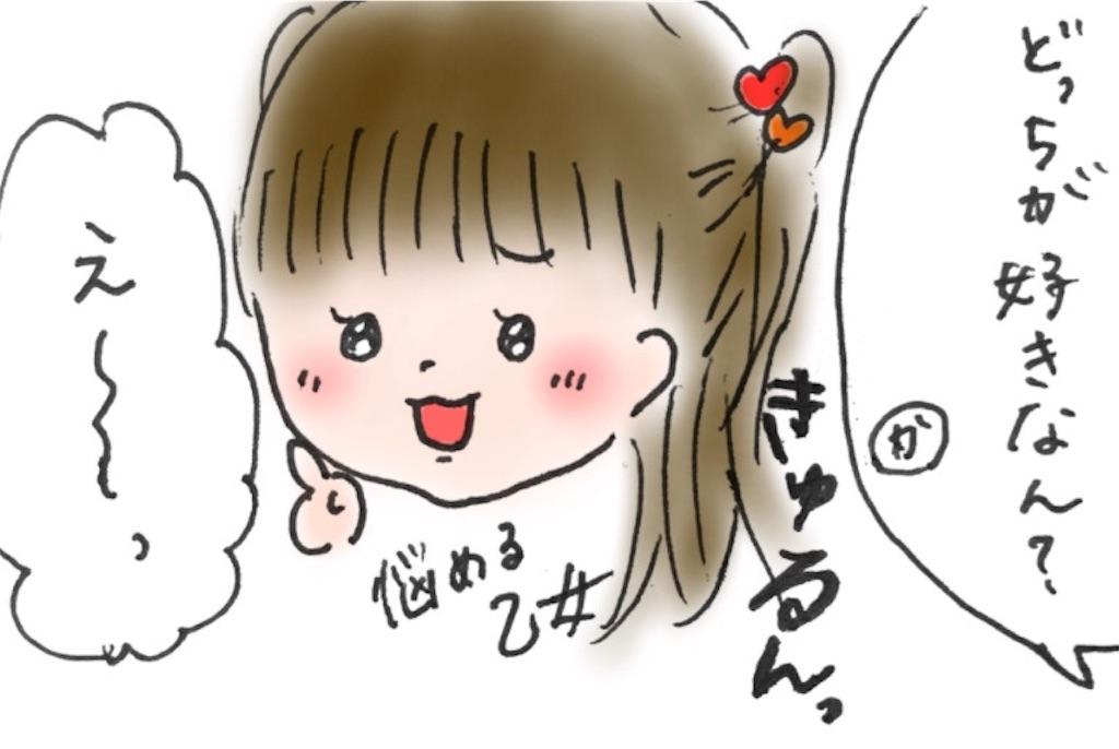 f:id:ka--chan:20161001233657j:image
