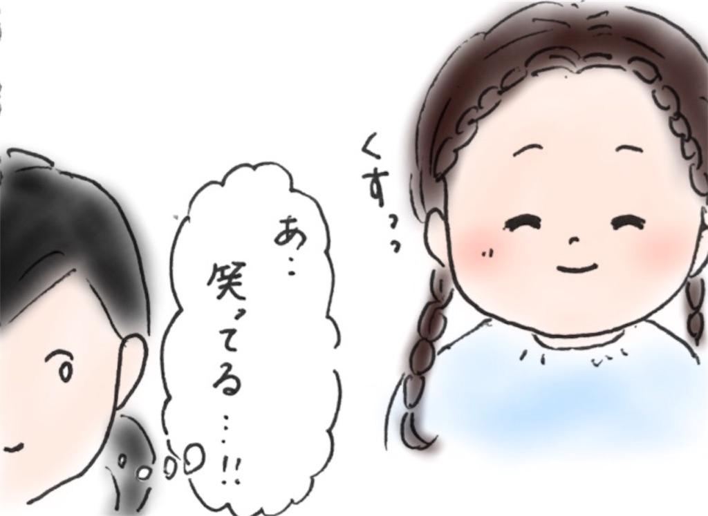 f:id:ka--chan:20161002043328j:image