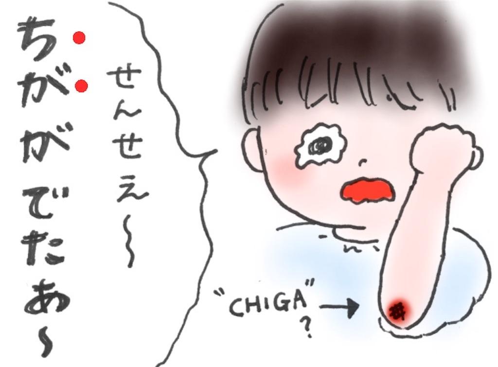 f:id:ka--chan:20161003020205j:image