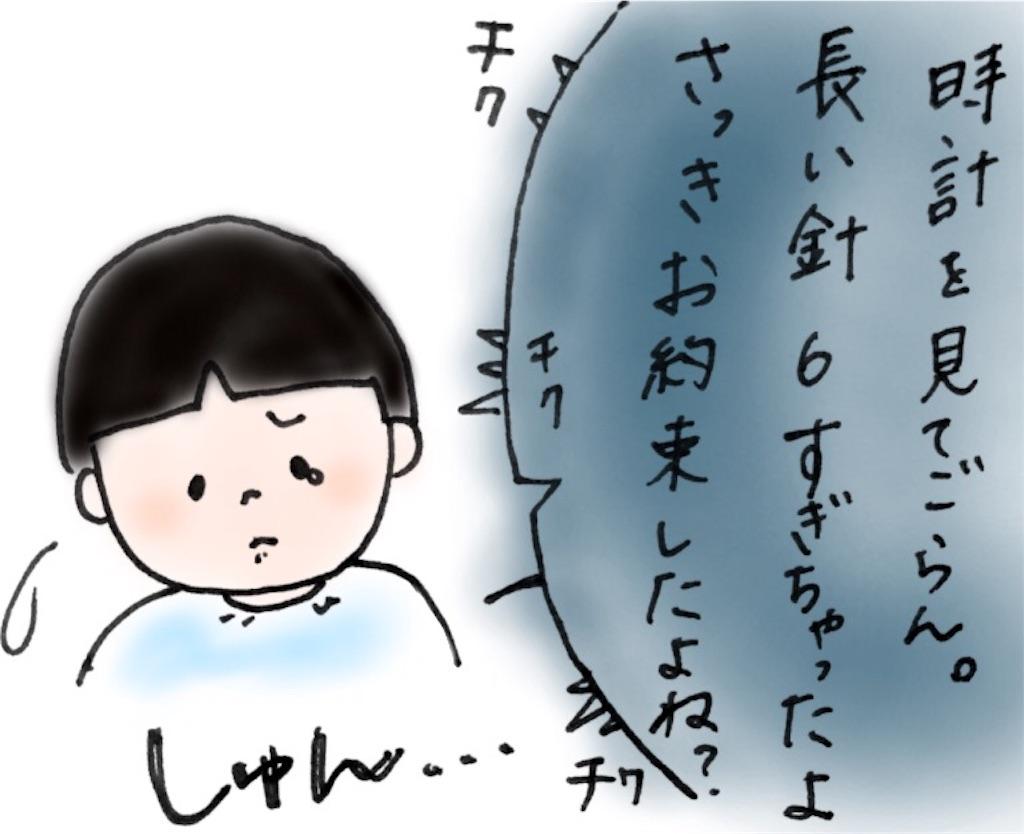 f:id:ka--chan:20161003214857j:image