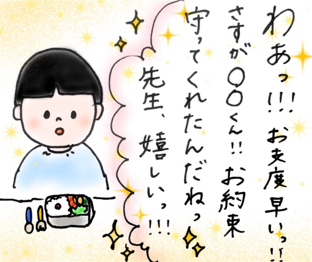 f:id:ka--chan:20161003214904j:image