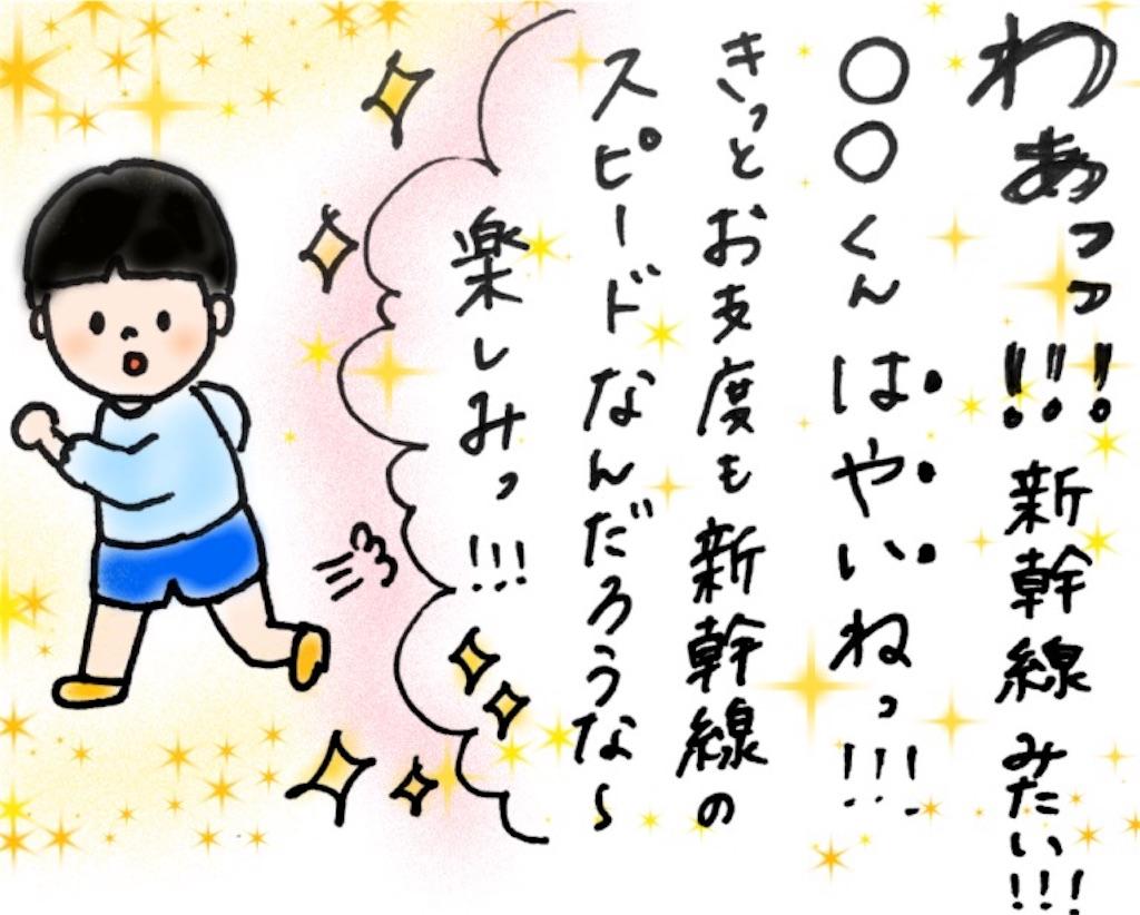 f:id:ka--chan:20161003214908j:image