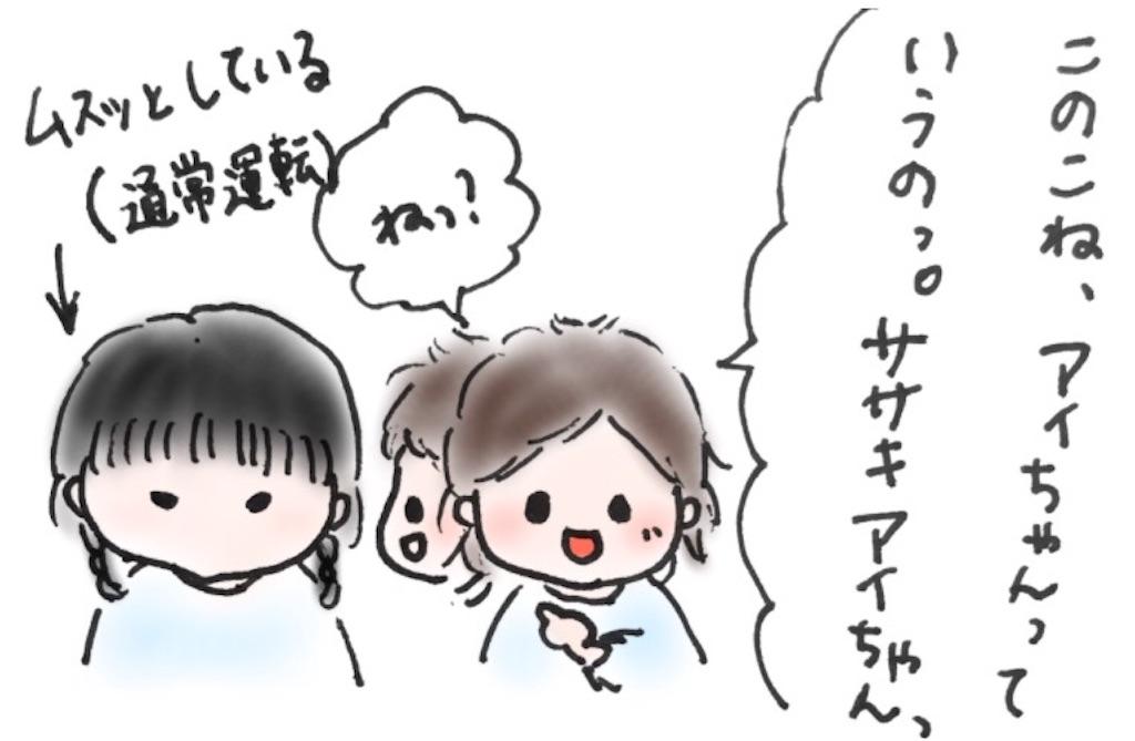 f:id:ka--chan:20161004235442j:image