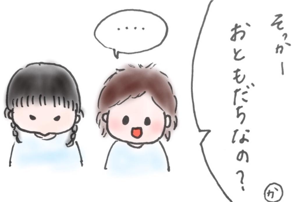 f:id:ka--chan:20161004235445j:image