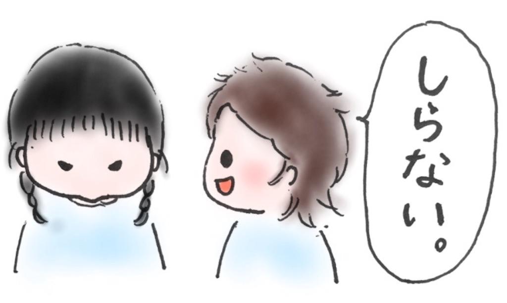 f:id:ka--chan:20161004235452j:image