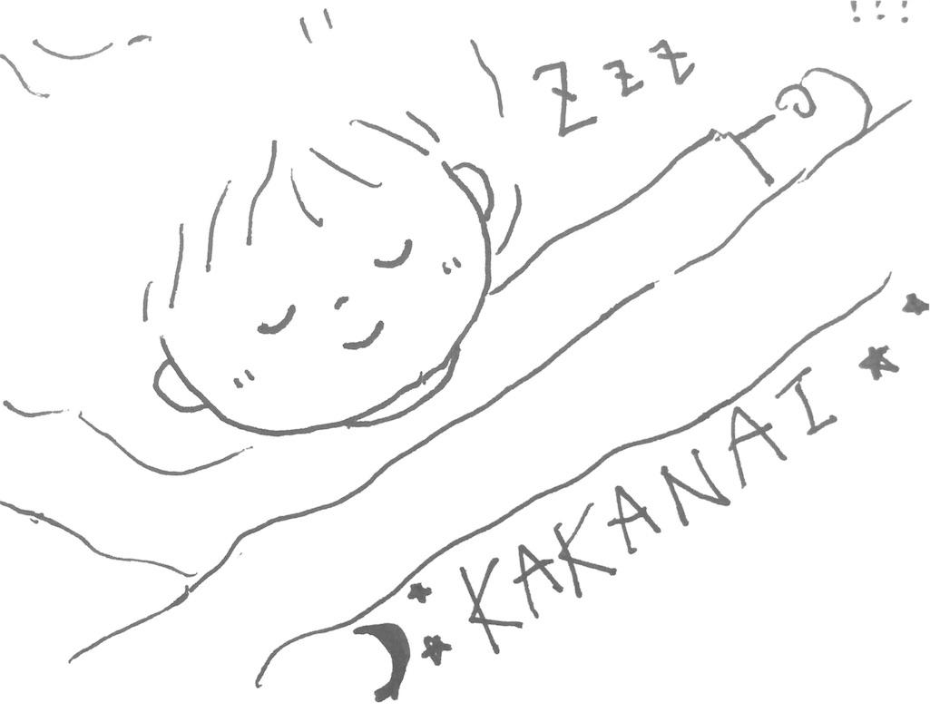 f:id:ka--chan:20161006063900j:image