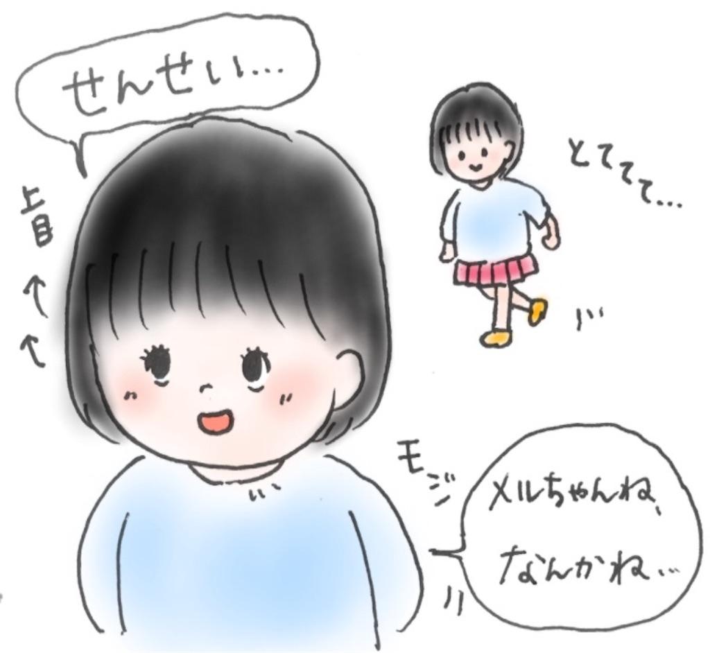 f:id:ka--chan:20161007001918j:image