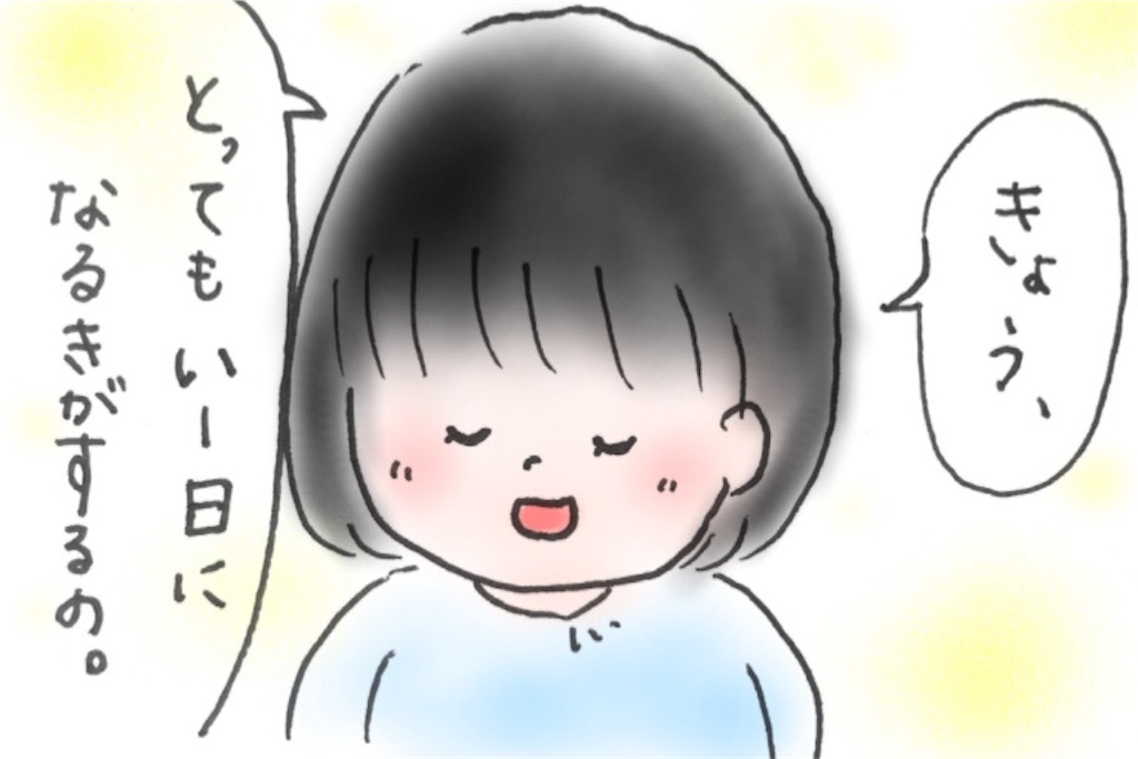 f:id:ka--chan:20161007001923j:image